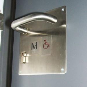 Logo y su correspondiente significado en Braille para ESCUELA INFANTIL GUADALAJARA