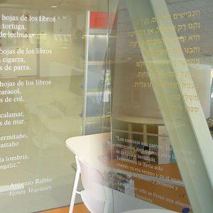 Vinilo de Corte para Biblioteca Vallecas
